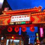 西安観光をもっと楽しく!③中国語を使って、異文化交流をしよう!