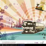 咸陽国際空港から西安市内への行き方!空港バスの乗り方詳細