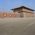 建てた当時は世界最大の宮殿建築群「大明宮国家遺跡公園」