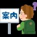 「ビリビリ(bilibli)」のサイトを簡単に日本語翻訳する方法!