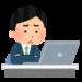 【2019年最新】中国で日本語検索ができる検索エンジン・サイト4選!